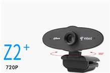 Webcam Dahua Z2+ plus kèm micro
